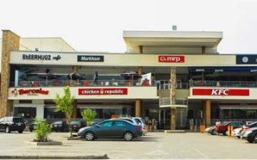 Ikeja City Mall in Lagos has been sold for an undisclosed amount to two South African property funds, Hyprop Investments Limited and Attacq Limited.